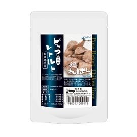 ピュアレトルト鶏レバー