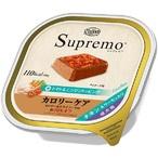 シュプレモカロリーケアサーモン