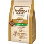 ナチュラルチョイス減量用ラム&玄米